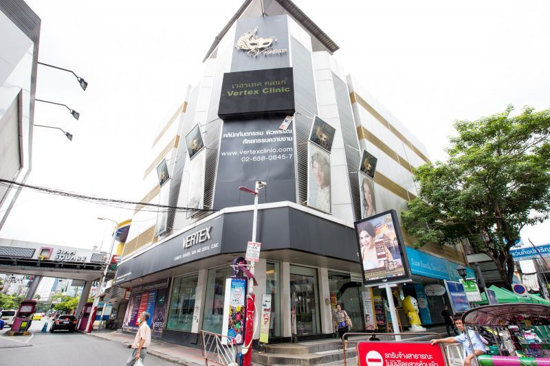 Vertex Clinic (Siam Square) - Medical Clinics in Thailand