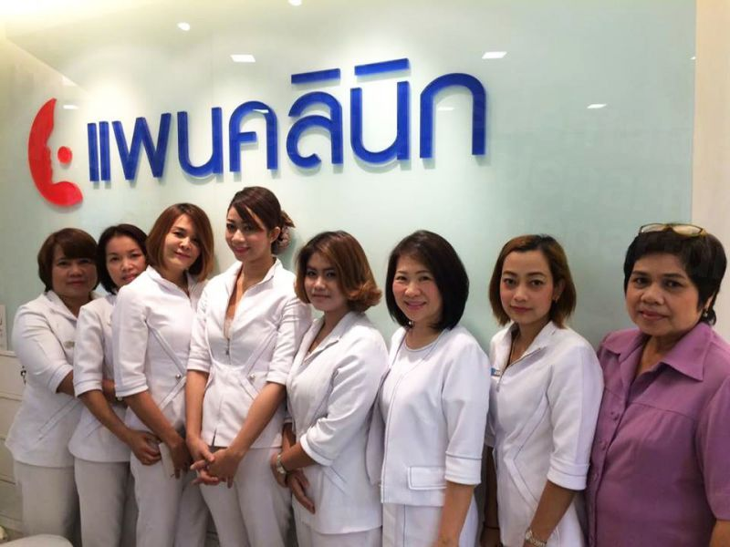 Pan Clinic (Central Ladprao) - Medical Clinics in Thailand