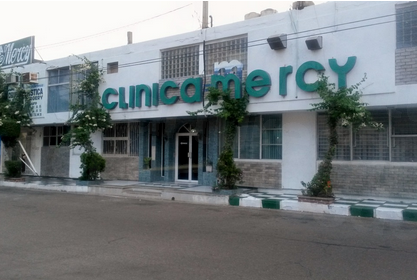 Clinica Hospital Mercy - Medical Clinics in Mexico