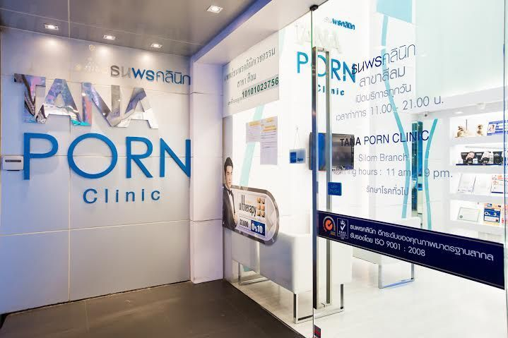 Tanaporn Clinic (Silom) - Medical Clinics in Thailand