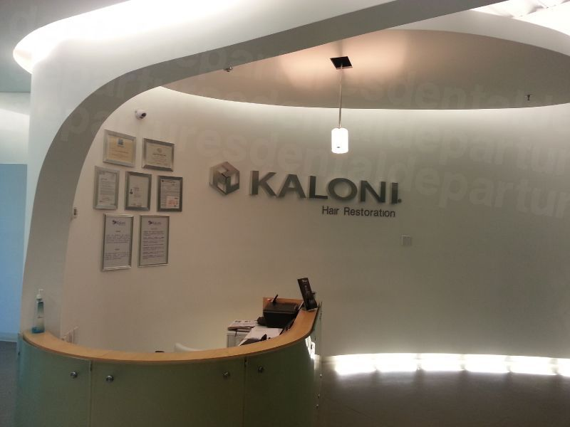 KALONI - Tijuana - Medical Clinics in Mexico