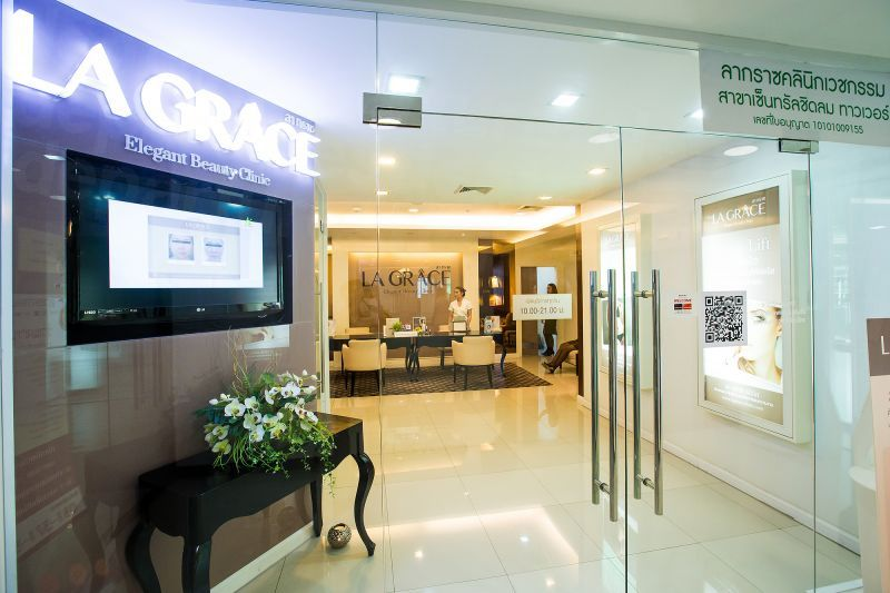 La Grace Clinic (Central Chidlom) - Medical Clinics in Thailand