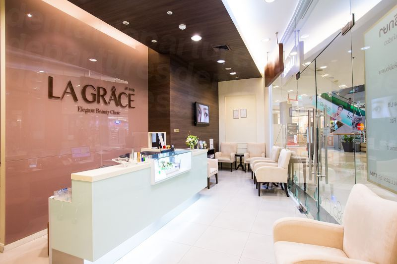 La Grace Clinic (Central Chaengwattana) - Medical Clinics in Thailand