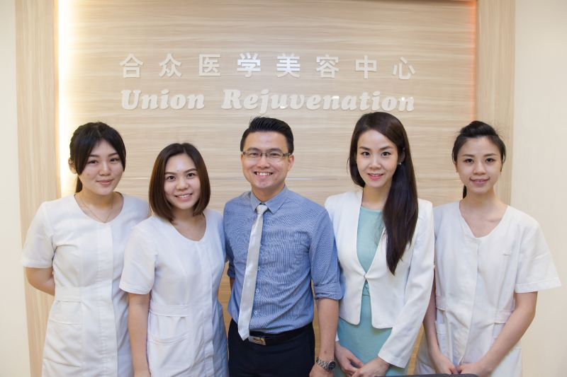 UNION REJUVENATION - Medical Clinics in Malaysia