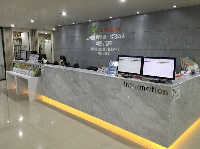 Oracle Clinic (Cheongdam) - Medical Clinics in South Korea