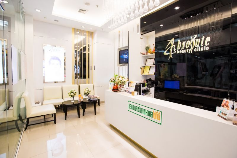 Absolute Beauty Clinic (Central Plaza Rama 3) - Medical Clinics in Thailand