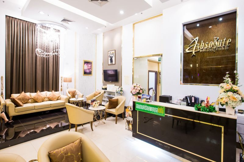 Absolute Beauty Clinic (Central World)
