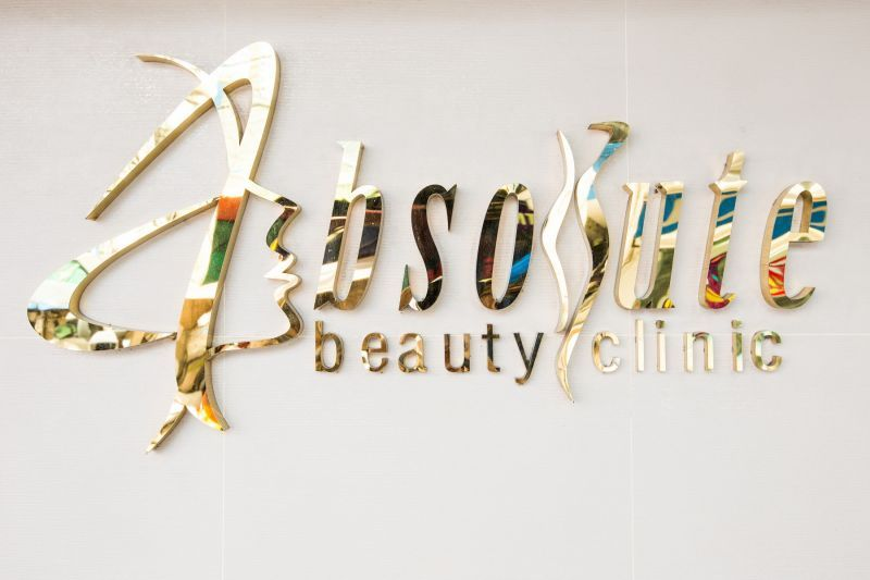 Absolute Beauty Clinic (Laemthong Plaza Rayong)