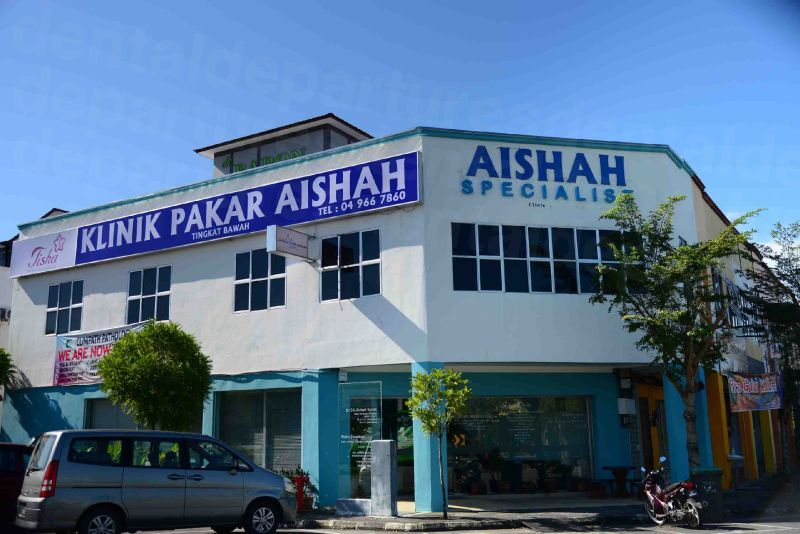 Aishah Specialist Clinic - Medical Clinics in Malaysia