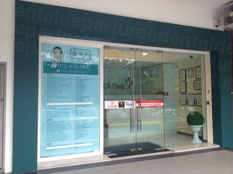 IDO'S Clinic -  JB Sutera, Johor Branch