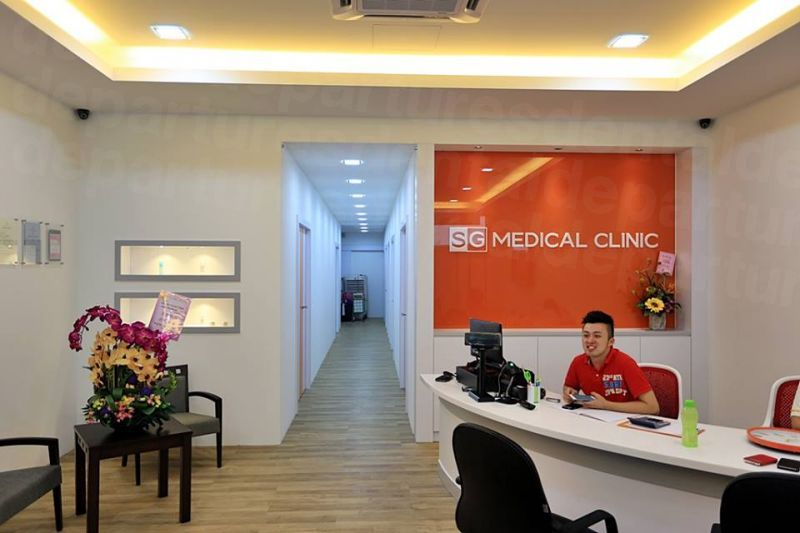 Skin Gym Laser Centre - Johor Bahru Branch - Medical Clinics in Malaysia