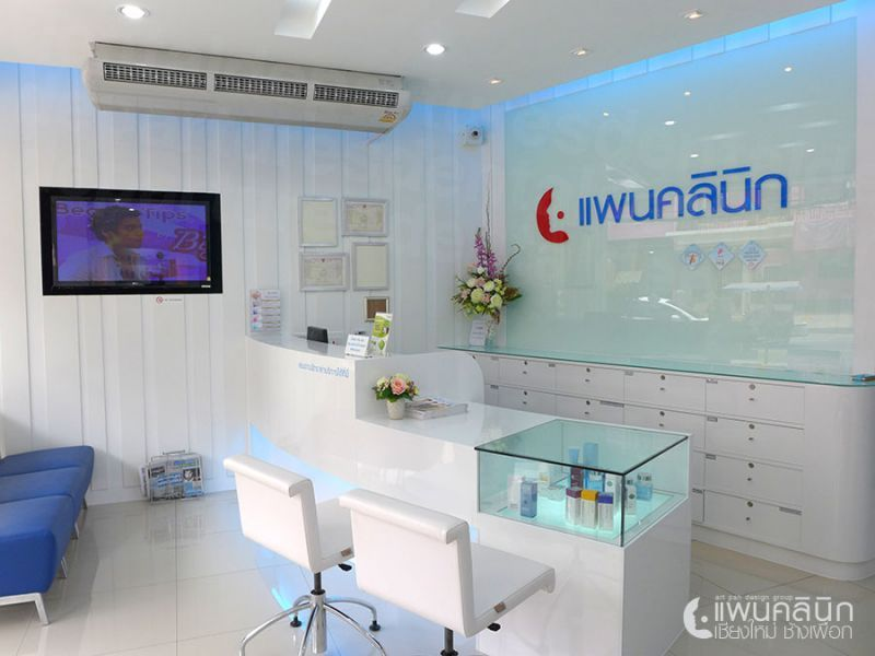 Pan Clinic - Beauty Care Chiang Mai 1  Branch