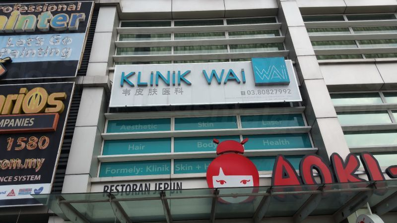 Wai Clinic