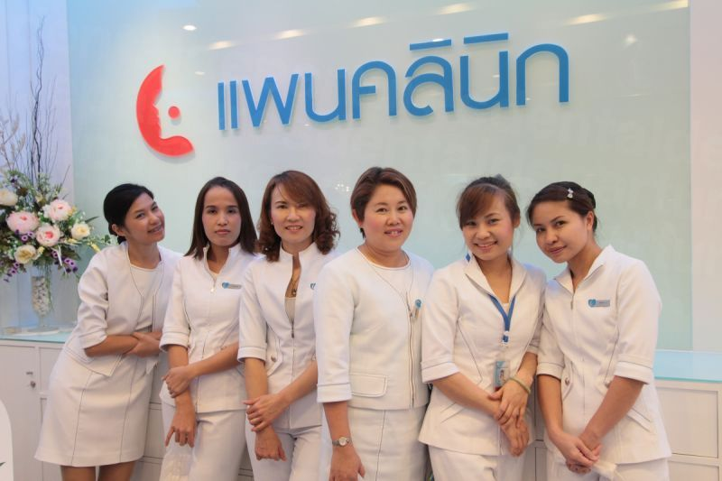 Pan Clinic (Central Chaeng Wattana)