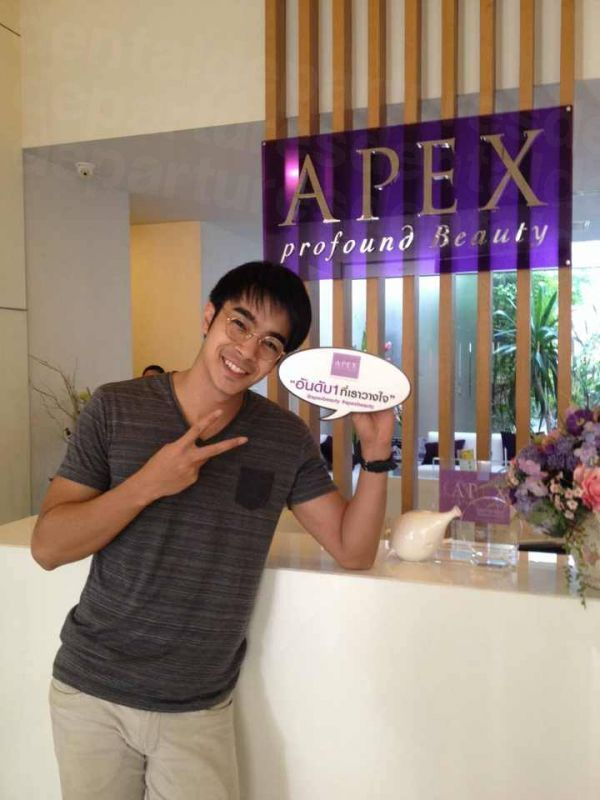 Apex Profound Beauty Clinic (Central Bangna) - Medical Clinics in Thailand
