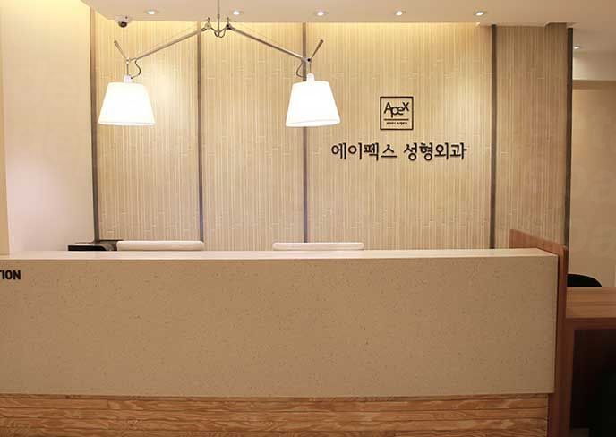 Apex Plastic Surgery - Medical Clinics in South Korea