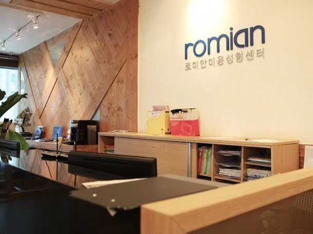 Romian Plastic Surgery - Medical Clinics in South Korea
