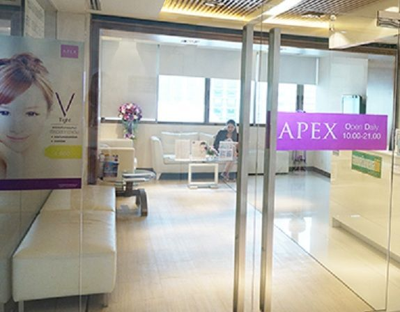 Apex Profound Beauty Clinic (Fashion Island) - Medical Clinics in Thailand