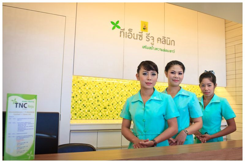TNC Intregative Wellness - Chang Wattana - Medical Clinics in Thailand