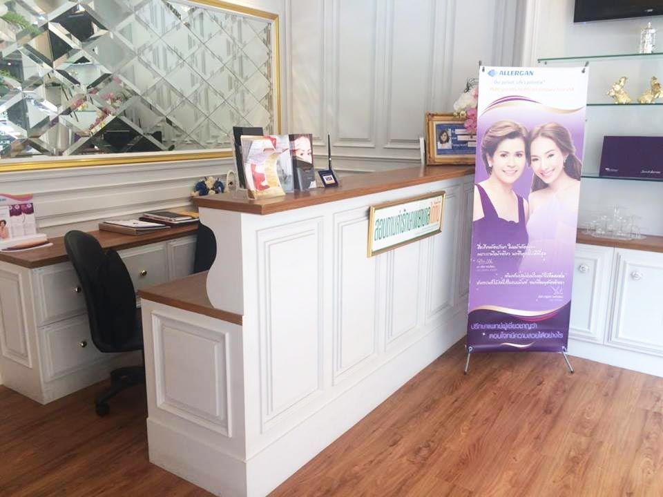 Grazia Clinic