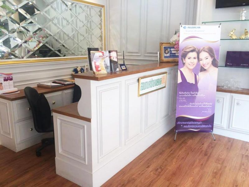 Grazia Clinic - Medical Clinics in Thailand