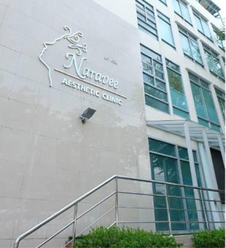 Naravee Aesthetic Clinic