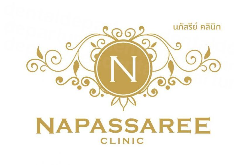 Napassaree Clinic - Medical Clinics in Thailand