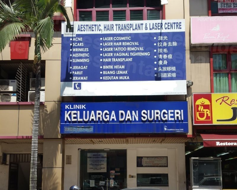 Hairface Clinic - Medical Clinics in Malaysia
