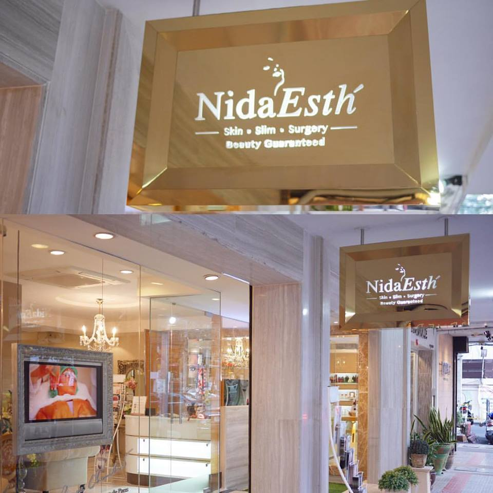 Nida International Cellesthetic & Surgery @ Chidlom Tower