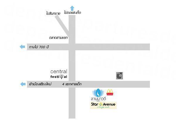 Lanna Wadi Clinic (Tumbon Watked)
