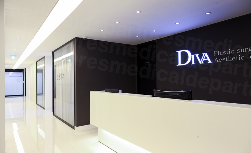 Diva Plastic Surgery - Medical Clinics in South Korea