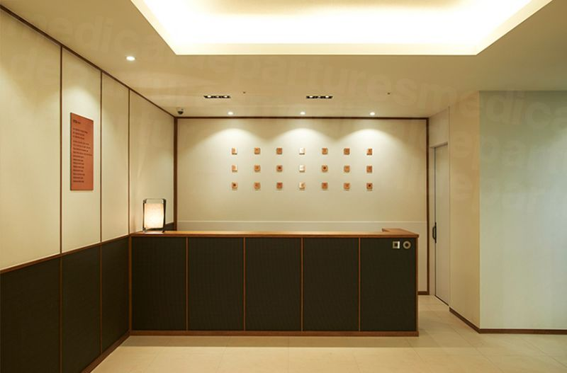 Miall Korean Medicine Clinic (Paju) - Medical Clinics in South Korea