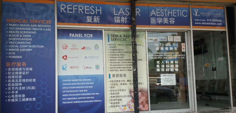 Dr. Lo Clinic - Kajang - Medical Clinics in Malaysia