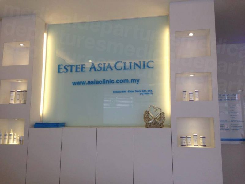 Estee Clinic (Kluang) - Medical Clinics in Malaysia
