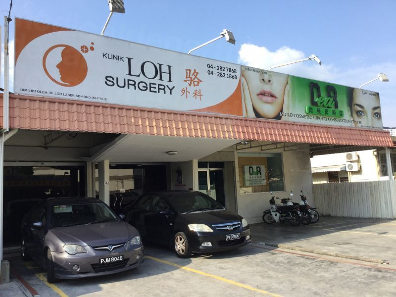 Klinik Loh Surgery - Medical Clinics in Malaysia