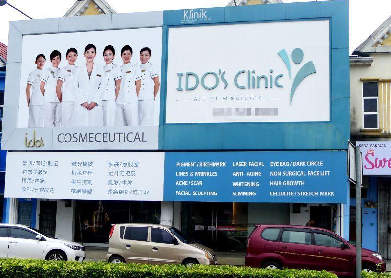 IDO'S Clinic - Batu Pahat, Johor Branch - Medical Clinics in Malaysia