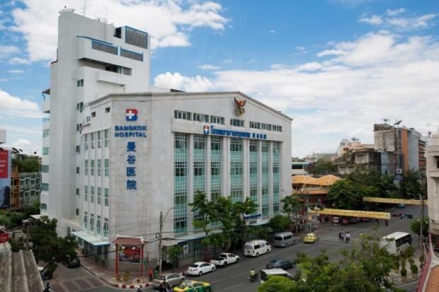 Bangkok Hospital (China Town) - Medical Clinics in Thailand
