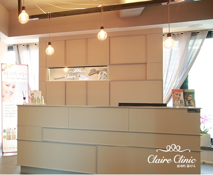 Claire Clinic