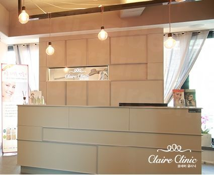 Claire Clinic - Medical Clinics in South Korea