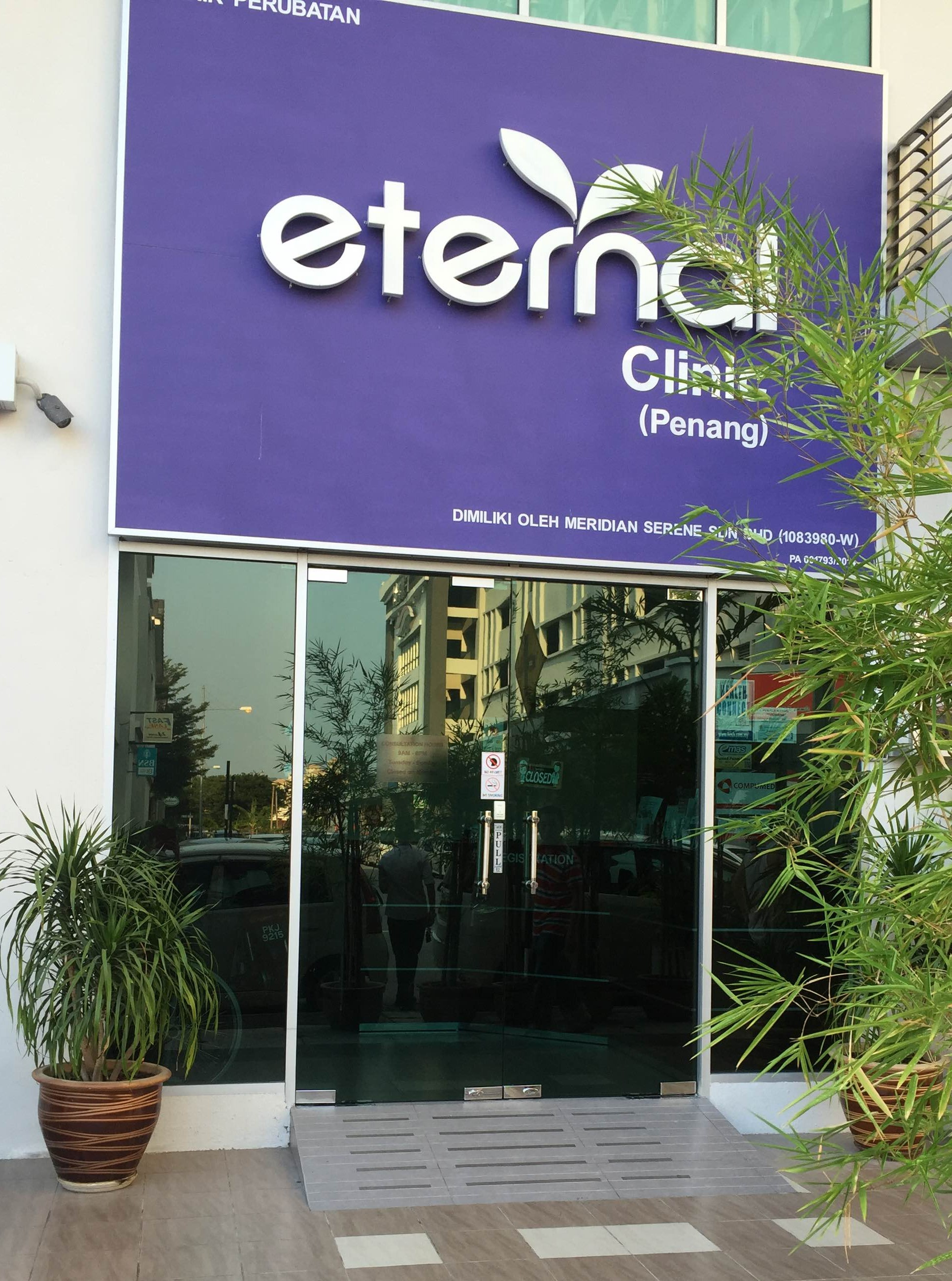 Eternal Clinic - Penang Branch