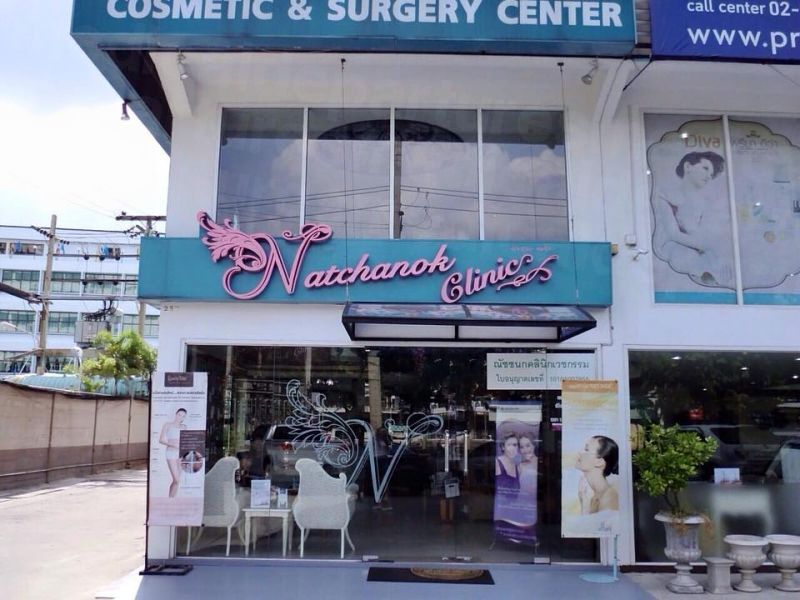 Natchanok Clinic - Ratchadapisek branch - Medical Clinics in Thailand