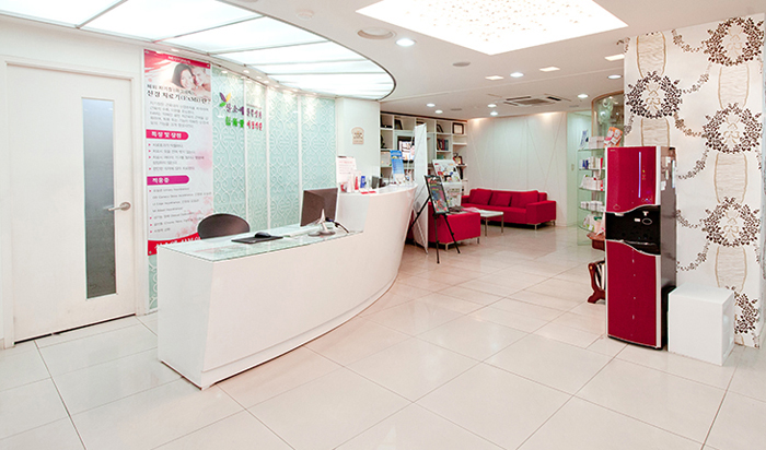 Sinsoe Womans Clinic