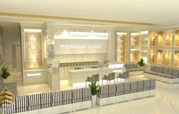 Pongsak Clinic (Future Park Rangsit)