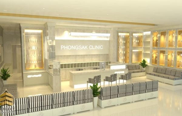 Pongsak Clinic (Future Park Rangsit) - Medical Clinics in Thailand