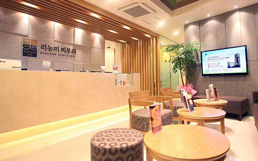 Renewme Skin Clinic (Seocho)