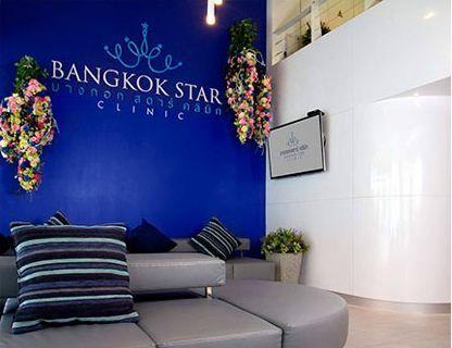 Bangkok Star Clinic (Sukhumvit 101/2)