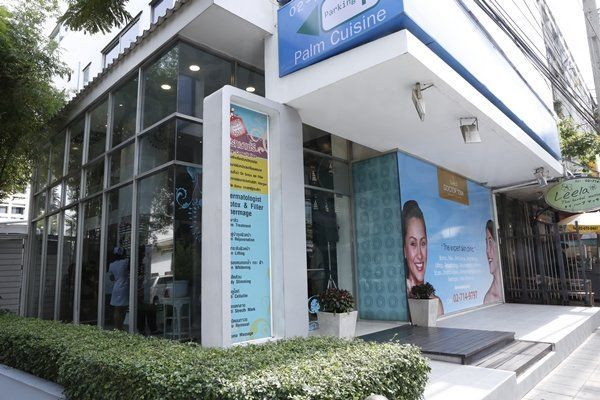 Doctor Tony Beauty Clinic - Medical Clinics in Thailand