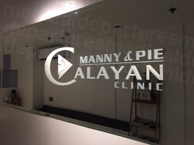 Calayan Surgicentre Corporation (Cebu) - Medical Clinics in Philippines