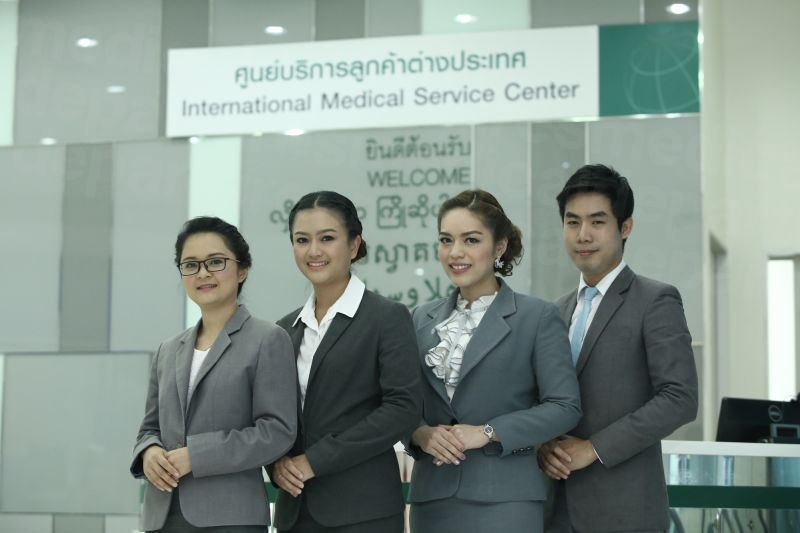 The World Medical Center Hospital - Medical Clinics in Thailand