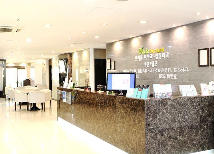 Oracle Clinic (Apgujeong)